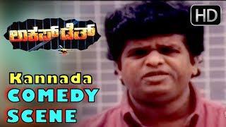 getlinkyoutube.com-Tennis Krishna tries kissing a lady   Lockup Death Kannada Movie   kannada Comedy Scenes   Devaraj