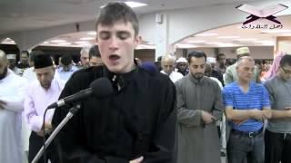 شاب أمريكي يقرأ القرآن الكريم - نرجوكم دعوة لصاحب القناة في ظهر الغيب