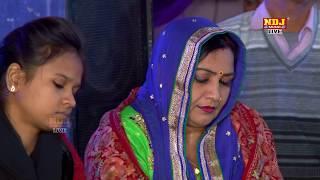getlinkyoutube.com-New Haryanvi Ragni 2017 # कुन भात भरेगा मेरा बाबुल बना फ़क़ीर # Hit Ragni Haryanvi Latest # NDJ Music