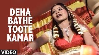 "getlinkyoutube.com-Bhojpuri Top Item Song - Deha Bathe Toote Kamar by Bhojpuri Hot babe Kalpana ""Chhota Rajaai"""