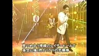 getlinkyoutube.com-2億4千万の瞳_郷ひろみ