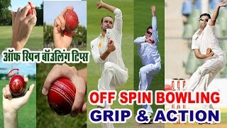 Off spin bowling tips in hindi urudu grip action-leg spin googly flipper top spin armer dusra