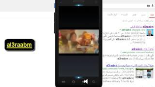 getlinkyoutube.com-الحصول على مكالمات ورسائل مجانية في نظام اندرويد وبلا حدود ولا نهاية
