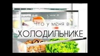 getlinkyoutube.com-что в моём  холодильнике (организация холодильника)