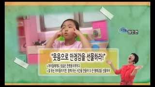getlinkyoutube.com-웃음치료 웃음치료사 유연자 - 비법공개HOW 33회