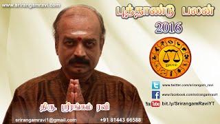 getlinkyoutube.com-Puthandu palangal 2016 - Thula Rasi | Srirangam Ravi