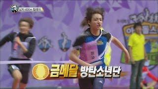 getlinkyoutube.com-[Idol Star Athletics Championship] 아이돌스타 선수권대회 2부 - 'Idol Boy group' 400M relay race 20150929