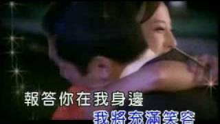 相遇的魔咒 (张嘉倪) - The curse each other (Zhang Jia Ni)