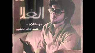 getlinkyoutube.com-خالد العذبه حزني بحر