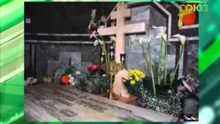 Вечер памяти архиепископа Серафима (Соболева)