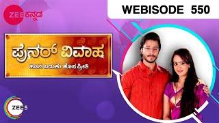 Punar Vivaha - Episode 550  - May 12, 2015 - Webisode