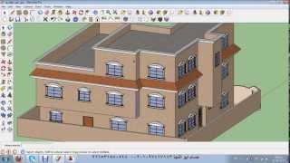 getlinkyoutube.com-رسم الواجهات المعمارية 1