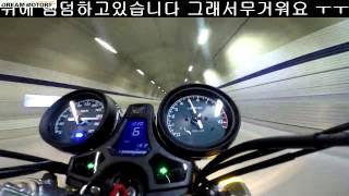 getlinkyoutube.com-CB1100EX HI SPEED