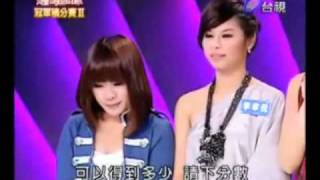 getlinkyoutube.com-Jeanie 李幸倪在台湾超级偶像6强踢馆 - If I Ain't Got You