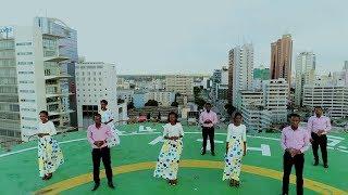 Sifa Zako Nitaimba By Family Music Tanzania Official Video Dir Romeo