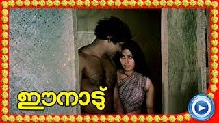 getlinkyoutube.com-Malayalam Movie - Ee Naadu - Part 29 Out Of 36 [Mammootty, Ratheesh, Shubha] [HD]