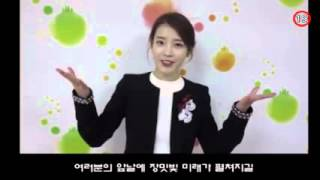 getlinkyoutube.com-160205 동덕여고 졸업식 축하영상 아이유