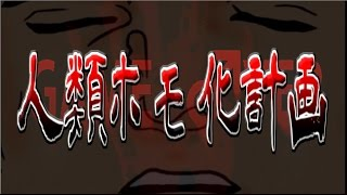 getlinkyoutube.com-衝撃のケツ末!!全てのホモは連鎖し、そしてひとつに…。【阿部鬼ver.3.12.1】
