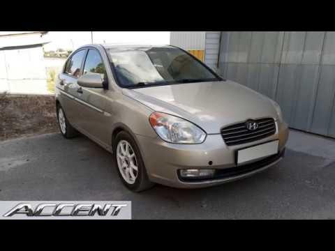 Установка передних картриджей KONI на Hyundai Accent