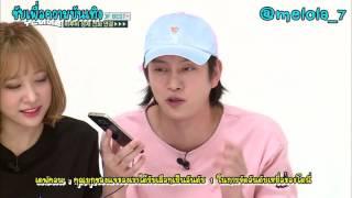 [Thaisub] Weekly Idol 160914 - เดฟคอน โทร.หาซองแจ BTOB