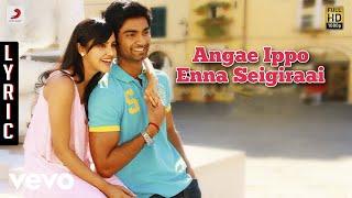 Irumbu Kuthirai - Angae Ippo Enna Seigiraai Lyric | Atharvaa, Priya Anand | G V Prakash width=