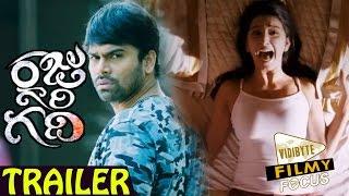 getlinkyoutube.com-Raju Gari Gadhi Telugu Movie Trailer || Ashwin Babu , Dhanya Balakrishna || Ohmkar