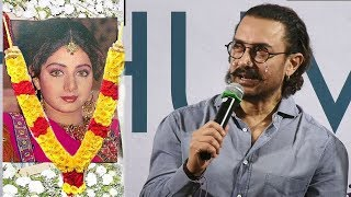 EMOTIONAL  Aamir Khan CRIES & Breaks Down In Front of Media Talking About Sridevi PASSING AWAY