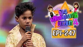 getlinkyoutube.com-Odi Vilayadu Pappa | Season 4 | Epi 247 | Rishikesh  | 28/07/2016 | Kalaignar TV