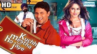 Kuch Meetha Ho Jaye (HD) - Arshad Warsi - Mahima Chaudhry - Hit Hindi Full Movie With Eng Subtitles
