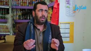 getlinkyoutube.com-الراتب على #الشرعية والمجهود الحربي للحوثي (مقطع ساخر)