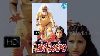getlinkyoutube.com-Maga Simham Telugu Full Movie    Waheeda, Mukku Raju, Rallapalli    Aakumarthi Baburao