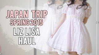 getlinkyoutube.com-Japan trip Spring 2015 Liz Lisa haul [Emiiichan]