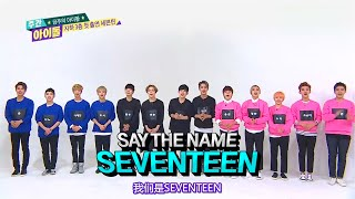 getlinkyoutube.com-【中字】151028 一周偶像 - SEVENTEEN