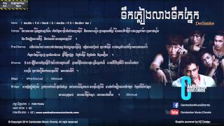 getlinkyoutube.com-De5inite - ទឹកភ្លៀងលាងទឹកភ្នែក (Lyric & Chord By Cambodian Music Chord)