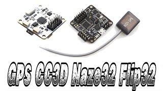 GPS mini Naze32 CC3D Flip32 - Unboxing FPV Multicoptero Drones