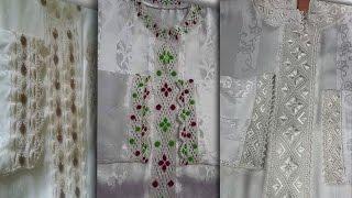 getlinkyoutube.com-اشكال الرندة بلون الأبيض  Formulaires randa blanc