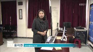 """getlinkyoutube.com-""""우리가 최연소""""…10대 청소년이 도박 사이트 운영"""