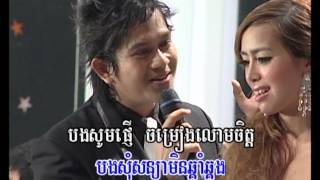 getlinkyoutube.com-khmer karaoke collection (03) HD I Don't Like To Sleep Alone