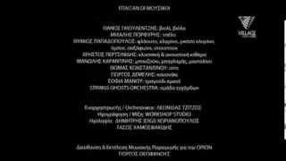 getlinkyoutube.com-Γιώργος Νταλάρας - Σύνορα (George Dalaras - Sinora)