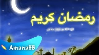 getlinkyoutube.com-Ramadan Kareem - Digital Speed Drawing video (HD)