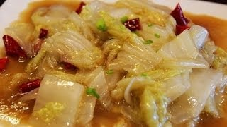 getlinkyoutube.com-【美食秘籍】 醋熘白菜 天天饮食 20140304