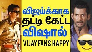 getlinkyoutube.com-Vishal angry Action For Ilayathalapathy Vijay - Vijay Fans Happy News | Cine FLick