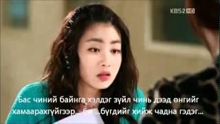 getlinkyoutube.com-[Мөрөөдлөөс ч илүү-2] 1-р анги /4-5/Монгол Хадмал Орчуулга