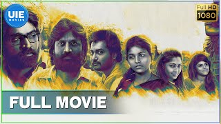 Iraivi Tamil Full Movie