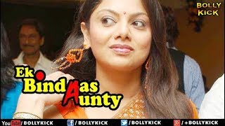 Ek Bindaas Aunty | Full Hindi Movies Official Trailer | Swati Verma | Thilak | Babilonia