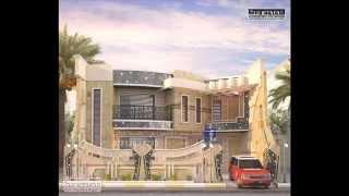 getlinkyoutube.com-واجهات منازل عراقية