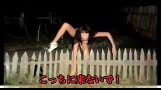 getlinkyoutube.com-【閲覧注意】意味がわかると怖い画像 まとめ② Scary movie