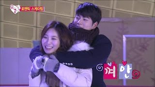 getlinkyoutube.com-【TVPP】Yura(Girl's Day) - Romantic Skating, 유라 - 스킨십 풍년~!!! 로맨틱 심야 스케이팅 @ We Got Married