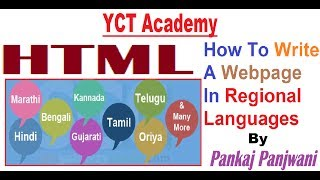 HTML in Hindi : How to write a webpage in hindi , urdu , marathi and other languages