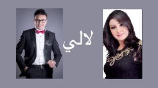 Hatim Idar & Nadia Janat - T'as pas changé (Official Audio) | حاتم إدار و نادية جنات